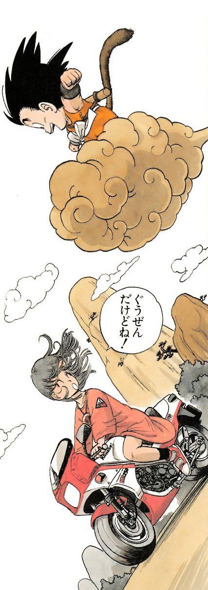 Bulma and Goku, Dragon Ball Ch. 004