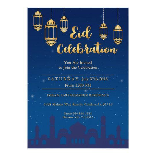 Starry Night Eid Mubarak Party Invitation Zazzle Com With
