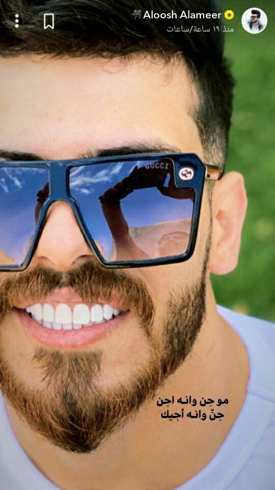علوش الأمير شاب عراقي مشهور Square Sunglasses Men Handsome Boys Mens Sunglasses