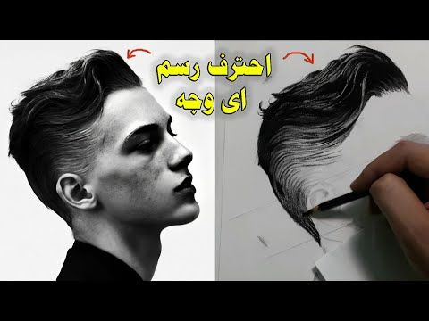 تعليم الرسم Youtube Poster Art Movie Posters