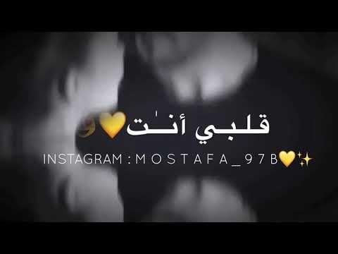 انت قلب انس طباش حالات واتس Youtube Lockscreen Instagram Movie Posters