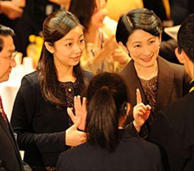 紀子さまとパーティーへ
