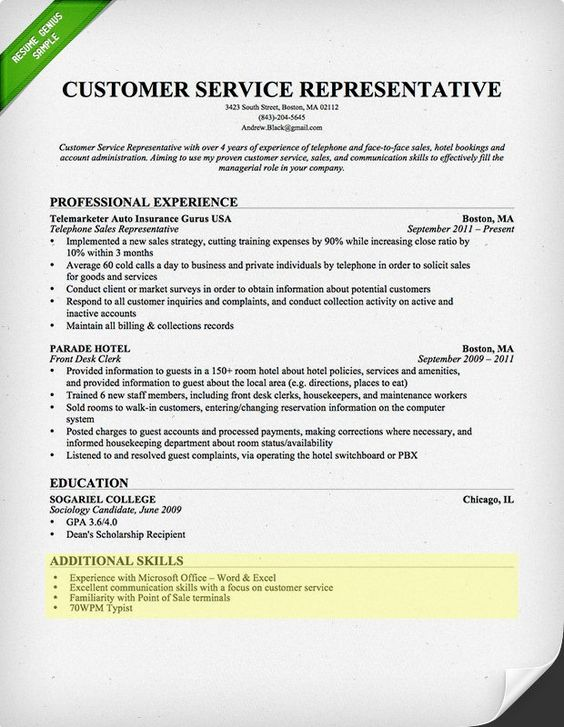 Customer Service Skills Section On The Hunt Pinterest Resume - resume skills section