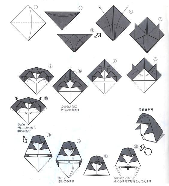 ハート 折り紙 ペンギン 折り紙 折り方 : jp.pinterest.com