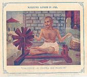 Swadeshi movement - Wikipedia the free encyclopedia