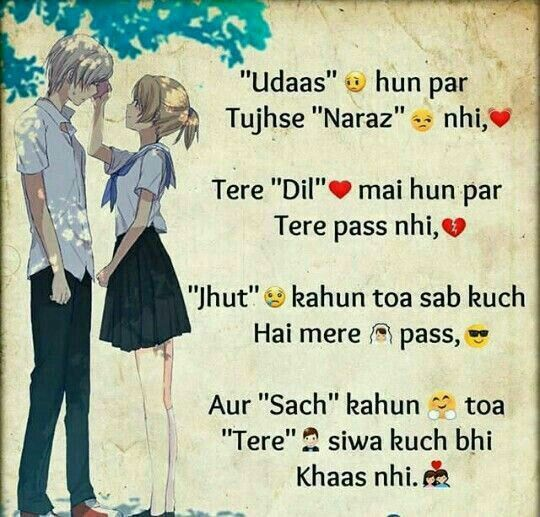 Cute Couple Shayari Cute Love Quotes Love Smile Quotes Love Picture Quotes