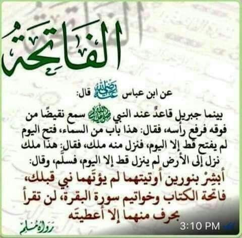 Pin By Marwa Amin On Islam Ahadith Holy Quran Islam