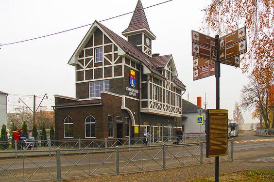 Здание вокзала в Пионерском. Фото: Evgenia Shveda