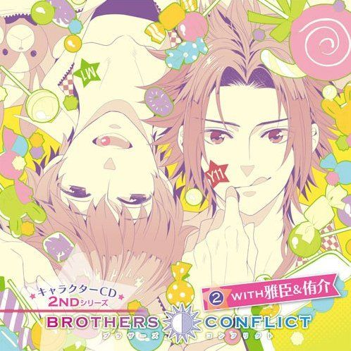 brothers conflict characters | Brothers Conflict Character Cd 2nd Series 2 With Masaomi & Yusuke
