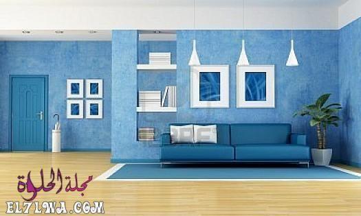 تتميز الوان دهانات حوائط 2021 بالتميز والتنوع الشديد من أجل أن ترضي جميع الأذواق وتتماشى مع طبيعة الاثاث Blue Interior Design Blue Living Room Blue Home Decor