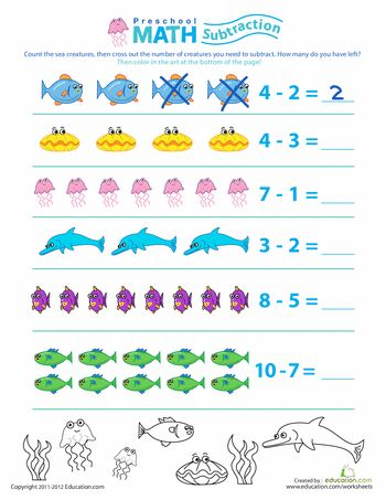 Preschool Math: Take Away the Sea Creatures | Preschool, I love ...