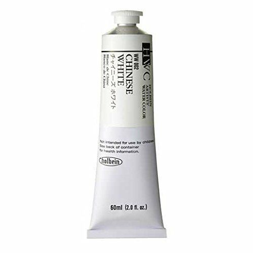 Holbein Transparent Watercolors Chinese White Ww002 60ml