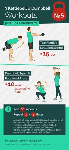 The dumbbell squat and rotational press is a huge full body exercise that will really elevate your heart rate. Holding the dumbbells at shoulder height squat down until your thighs are parallel with the floor. Drive up from the floor rotating in one direc