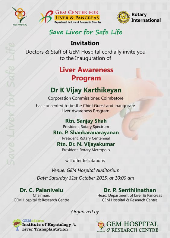 Save Liver For Safe Life Invitation Doctors Staff Of Gem
