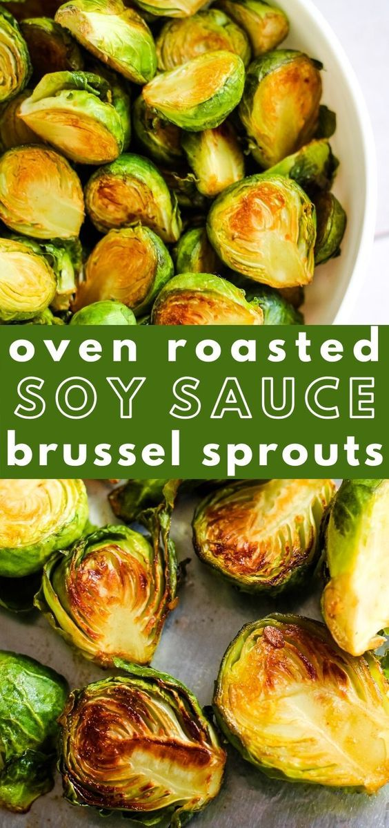 Roasted Brussel Sprouts with Garlic and Soy Sauce