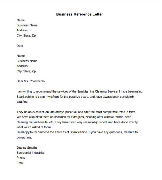 free business reference letter word format download template for - business enquiry letter