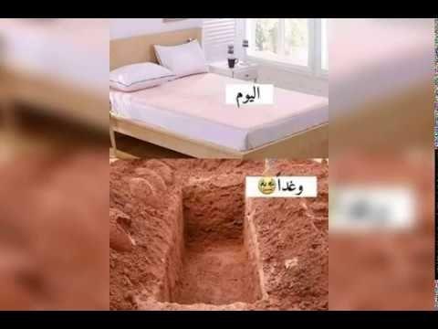 هل أنت مستعد للموت للشيخ خالد الراشد Home Decor Decor The Originals