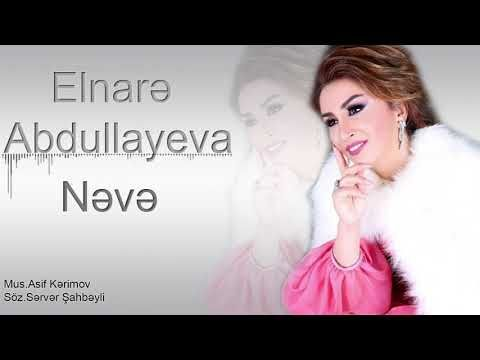Elnarə Abdullayeva Nəvə 2019 Youtube Tulle Skirt Youtube Formal Dresses