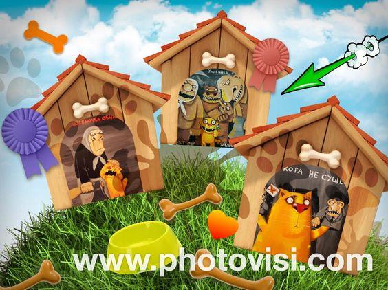 Photovisi Photo Collage | Free Online Photo Collage Maker | Photovisi