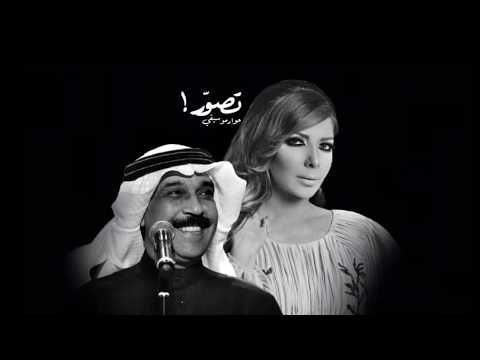 تصور حوار موسيقي عبدالله الرويشد و أصالة Youtube Cartoon Icons Songs Cartoon