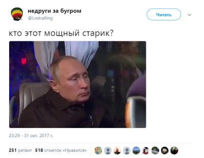Вибух у Санкт-Петербурзі - теракт, - заява Путіна - Цензор.НЕТ 7409