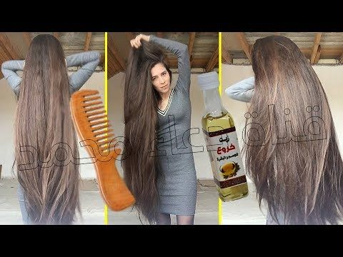 ستة اسرار من صاحبات اطول شعر بالعالم تجعل شعرك سوووبر طويل عن العادى لازم كل بنت تعرفهم Youtube Hair Beauty Dreadlocks