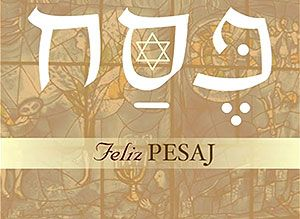Pascua Judia. Pesaj - Correomagico   Mágicas postales animadas gratis
