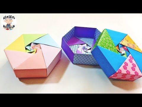 折り紙の箱 花飾りのふた付き 六角形箱の折り方 Origami Hexagonal Box With Lid 音声解説あり X2f ばぁばの 折り紙 Youtube 折り紙の箱 ユニット折り紙 折り紙