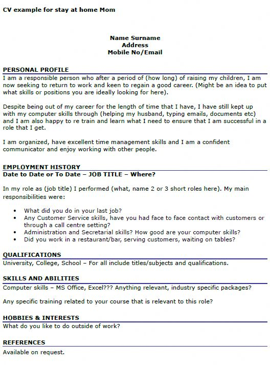 Stay At Home Mom Resume Sample With Continuous Work Experience Resume Writing Examples Stay At Home Mom Resume