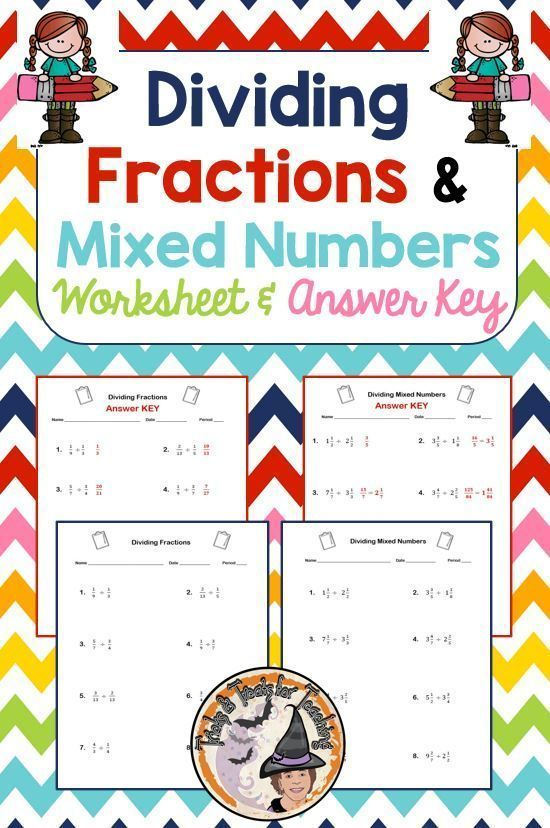 Dividing Fractions And Mixed Numbers Worksheet And Answer Key Fractions Fraction Word Problems Solving Word Problems