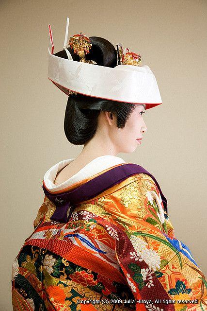 Japanese Bride:
