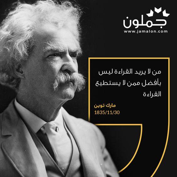 ذكرى ميلاد مارك توين Bookstore Einstein Movie Posters