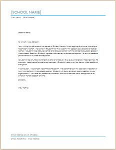 Teacher reference letter download at httpdoxhub teacher reference letter download at httpdoxhubacademic letters daily microsoft templates pinterest reference letter template and letter negle Gallery