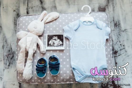 صور قريبا ستن جب حبيبتي أحلى بيبي في الدن يا Kntosa Com 07 19 157 Promo Codes Coding Baby Onesies