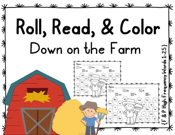 ready to read coloring pages - photo#8