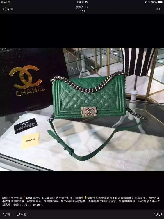 chanel Bag, ID : 41086(FORSALE:a@yybags.com), shopping bag chanel, chanel my wallet, chanel bags online boutique, chanel since, chanel organizer handbags, chanel leather satchel, chanel boho bags, chanel online purse shopping, chanel shop online handbags, chanel purses for sale, chanel handbag retailers, chanel briefcase on wheels #chanelBag #chanel #chanell #purse