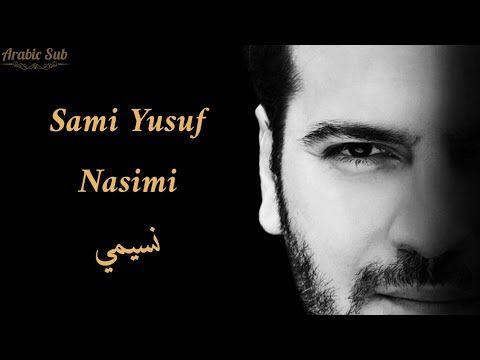 Sami Yusuf Nasimi Lyrics مترجمة للغة العربية Youtube Sami Movie Posters Poster