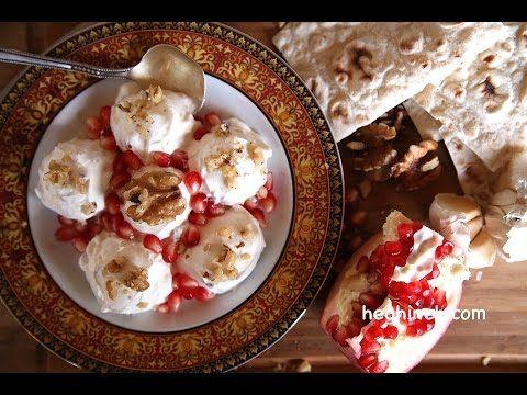 Un viandante in cucina: Strained Yogurt Salad - Armenian Cuisine