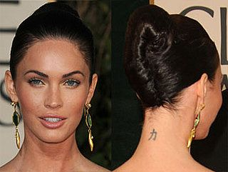 Incredible French Twist Hairstyle Hair Pulled Back And Megan Fox Hair On Short Hairstyles Gunalazisus