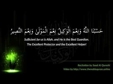 Hasbunallahu Wa Ni Mal Wakeel Ni Mal Maula Wa Ni Man Naseer Allah Is Sufficient For Us And He I Islamic Quotes