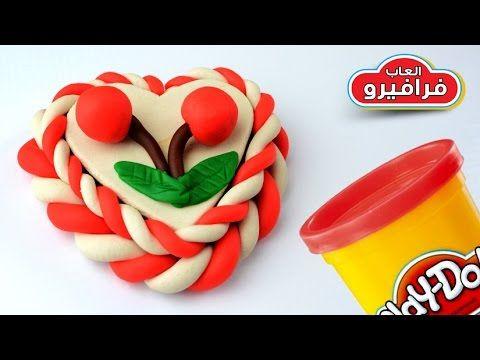 طين اصطناعي العاب معجون الصلصال تشكيل صلصال للاطفال تورتة علي شكل قلب Sugar Cookie Food Cookies
