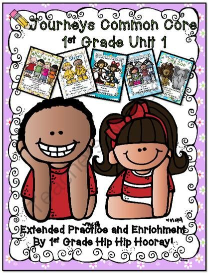 Journeys Common Core 1st Grade Edition...Unit 1 Bundle...Save My Ink from First Grade Hip Hip Hooray on TeachersNotebook.com -  (316 pages)  - Practice, review, and enrichment activities ELA related!