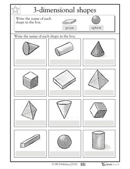 our 5 favorite prek math worksheets student the o 39 jays and words. Black Bedroom Furniture Sets. Home Design Ideas