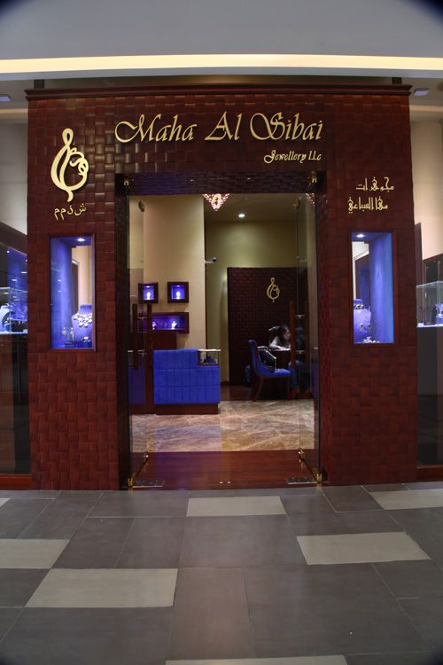 Maha Al Sibai Jewellery | J3 MALL
