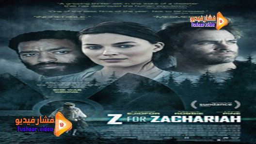 مشاهدة فيلم Z For Zachariah 2015 مترجم Z For Zachariah Movie Z Chris Pine