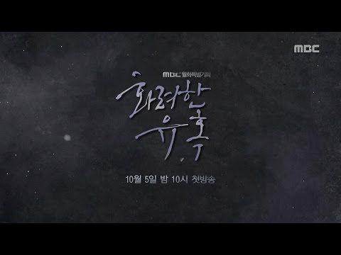 Download Drama Korea Glamorous Temptation (2015) Subtitle Indonesia Episode 1 - 29   TOHMOVIE