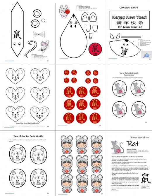 Templates To Print For Chinese New Year Chinese New Year Crafts For Kids Chinese New Year Activities Chinese New Year Crafts
