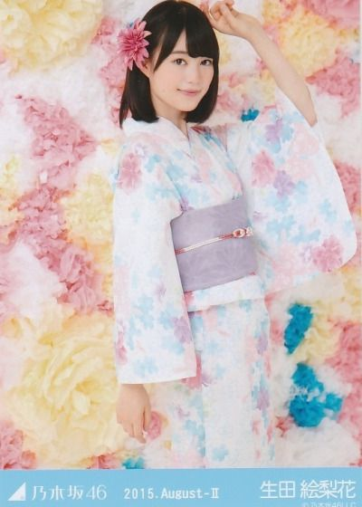 生田絵梨花  Erika Ikuta  (Nogizaka 46)