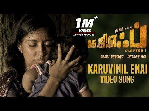 Karuvinil Enai Full Video Song Kgf Tamil Movie Yash Prashanth Neel Hombale Films Youtube Songs Tamil Movies Film