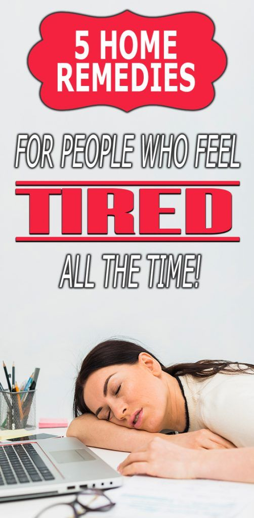Are you one of those people who are always tired and sleepy? Do you need more sleep? What can you do to help yourself feel more rested and energized so you can get through the day...